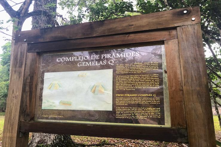 Beispiel Informationstafel Tikal